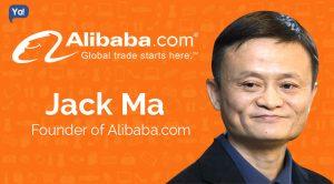 Alibaba Jack Ma ecommerce